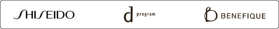 SHISEIDO dprogram Benefique新春福袋