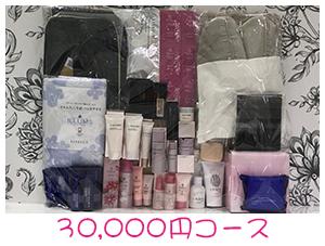 カネボウ・トワニー・リサージ福袋30,000円コース景品プレゼント