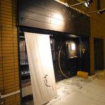 イオンモール札幌発寒 化粧品専門店BellTolls 地下鉄西18丁目駅裏の直本店