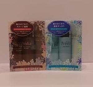 イオンモール札幌発寒 化粧品専門店Bell Tolls プレディア ヘア お得な特別限定セット