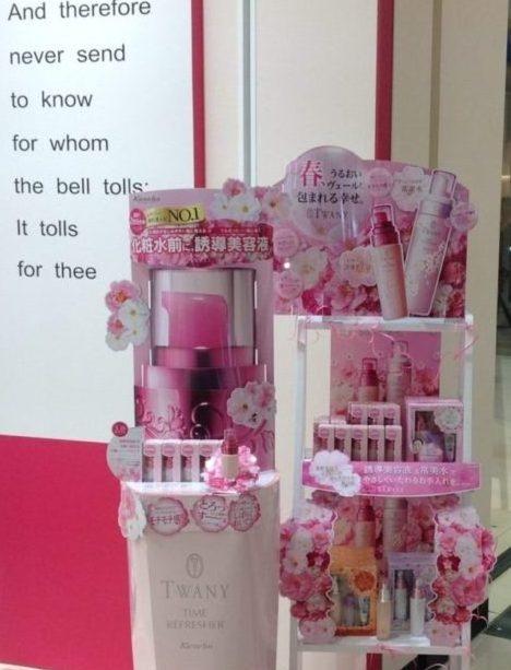 イオンモール札幌発寒 化粧品専門店BellTolls トワニー誘導美容液