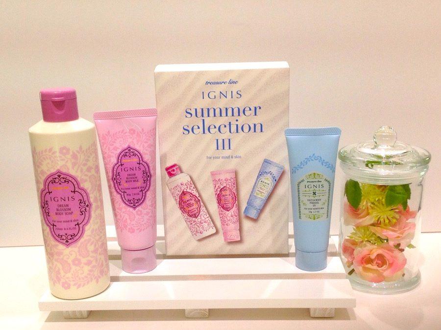 イオンモール札幌発寒 化粧品専門店BellTolls イグニスサマーセレクション