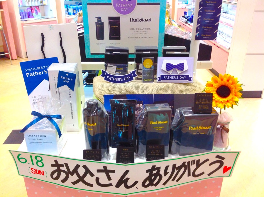 イオンモール札幌発寒 化粧品専門店BellTolls ポールスチュアート リサージメン 父の日