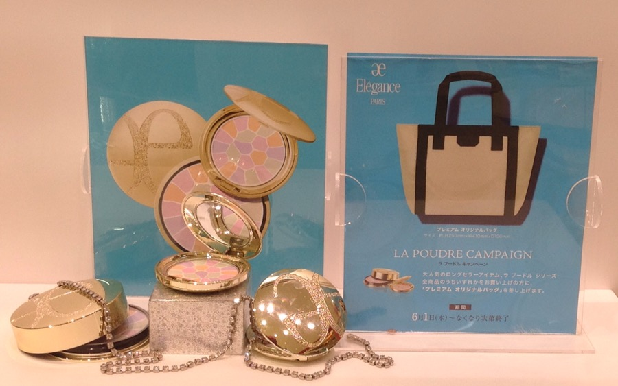 イオンモール札幌発寒 化粧品専門店BellTolls エレガンスプードルキャンペーン