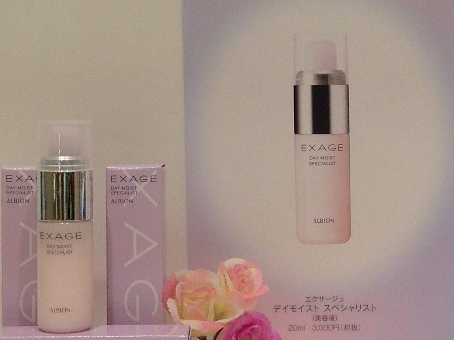 イオンモール札幌発寒 化粧品専門店BellTolls エクサージュ デイモイストスペシャリスト