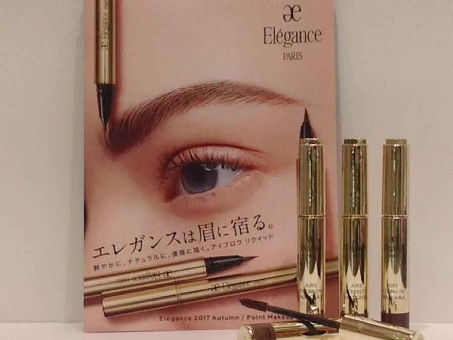 イオンモール札幌発寒 化粧品専門店BellTolls エレガンス アイブロウリクイッド