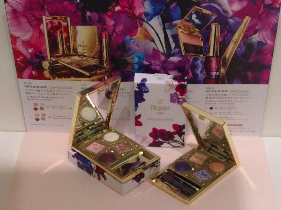 イオンモール札幌発寒 化粧品専門店BellTolls エレガンス ヌーヴェルアイズ限定色