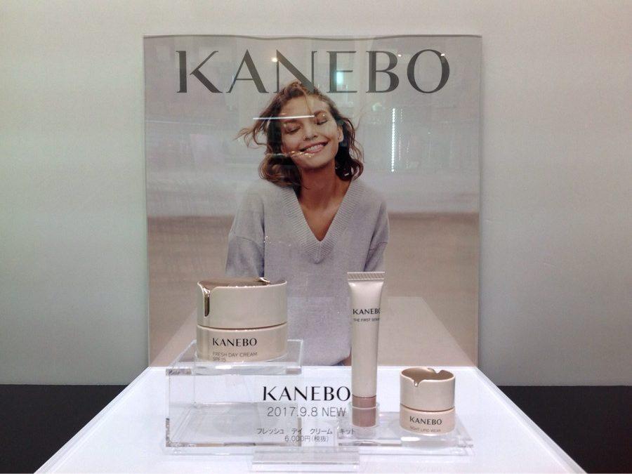 イオンモール札幌発寒 化粧品専門店BellTolls KANEBO フレッシュデイクリームキット