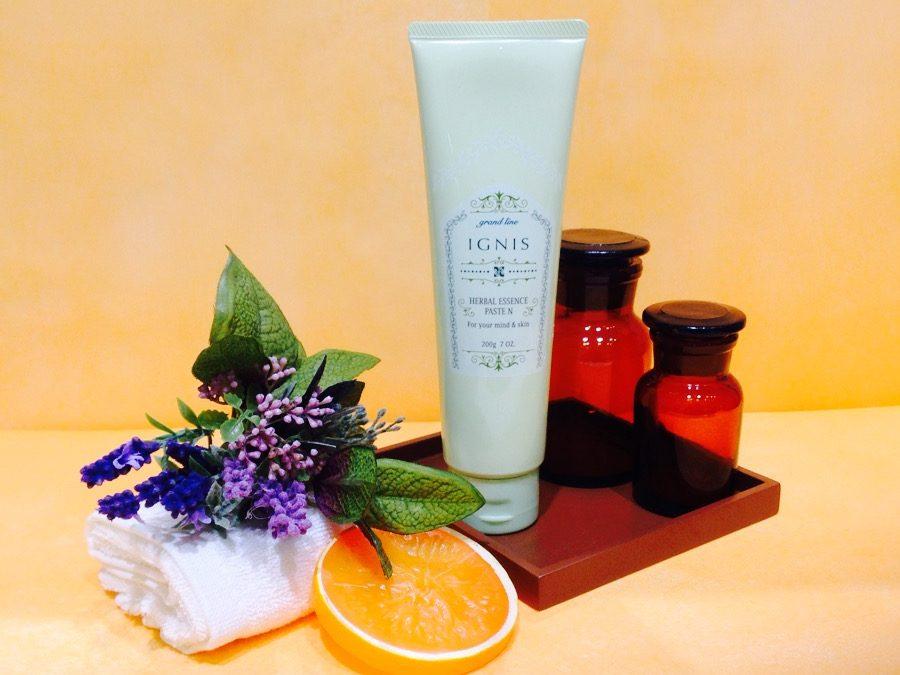 イオンモール札幌発寒 化粧品専門店BellTolls イグニス ハーバルエッセンスペーストN