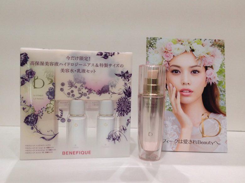 イオンモール札幌発寒 化粧品専門店BellTolls ベネフィーク ハイドロジーニアス限定セット
