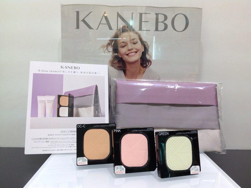 イオンモール札幌発寒 化粧品専門店BellTolls KANEBO ラスターパウダーファンデーション