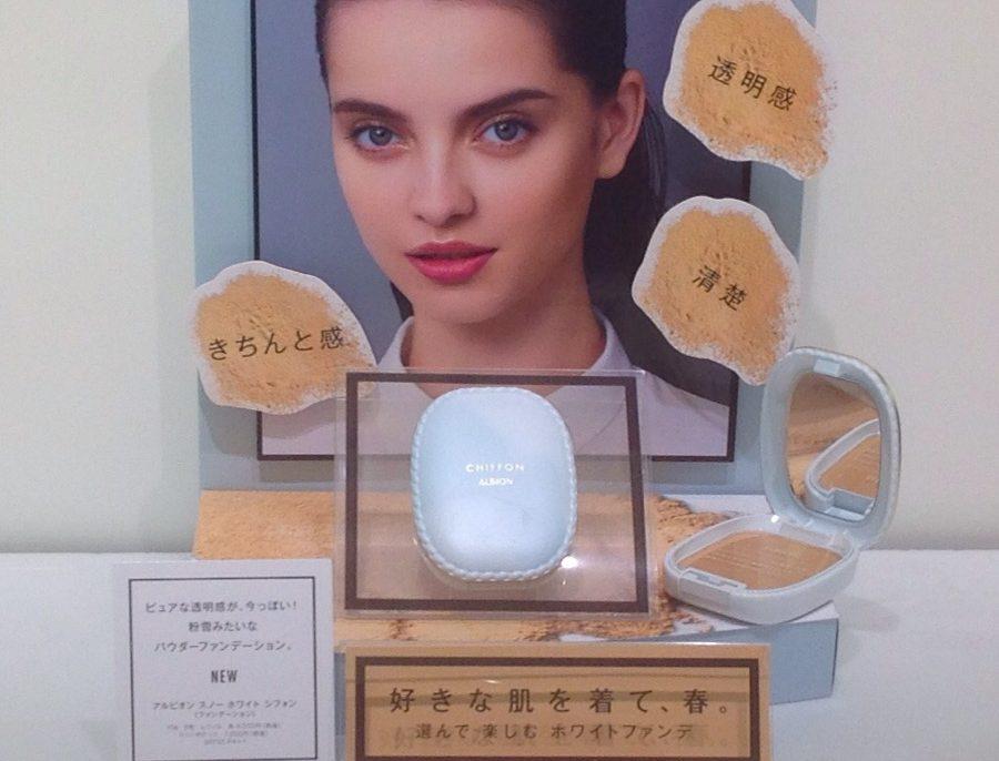 イオンモール札幌発寒 化粧品専門店BellTolls アルビオン スノーホワイトシフォン