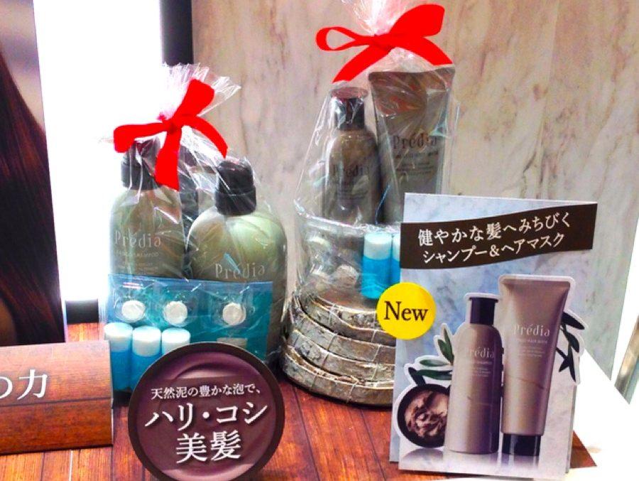 イオンモール札幌発寒 化粧品専門店BellTolls プレディア シャンプー&ヘアマスク