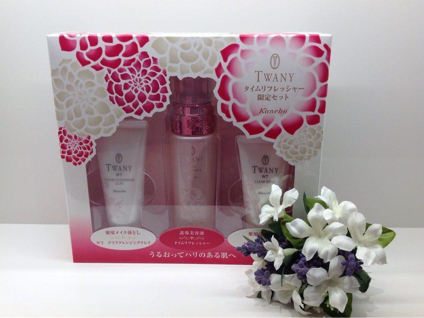 イオンモール札幌発寒 化粧品専門店BellTolls トワニー誘導美容液限定セット