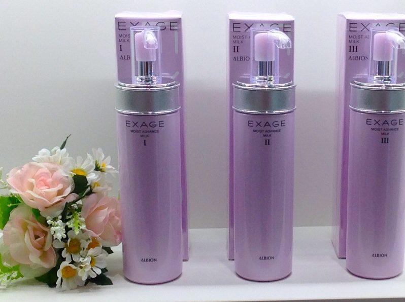 イオンモール札幌発寒 化粧品専門店BellTolls エクサージュ モイストアドバンスミルク