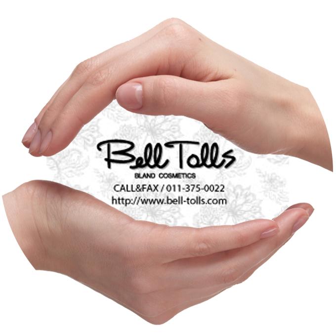 札幌市西区イオンモール札幌発寒化粧品販売専門店BellTolls会員カード
