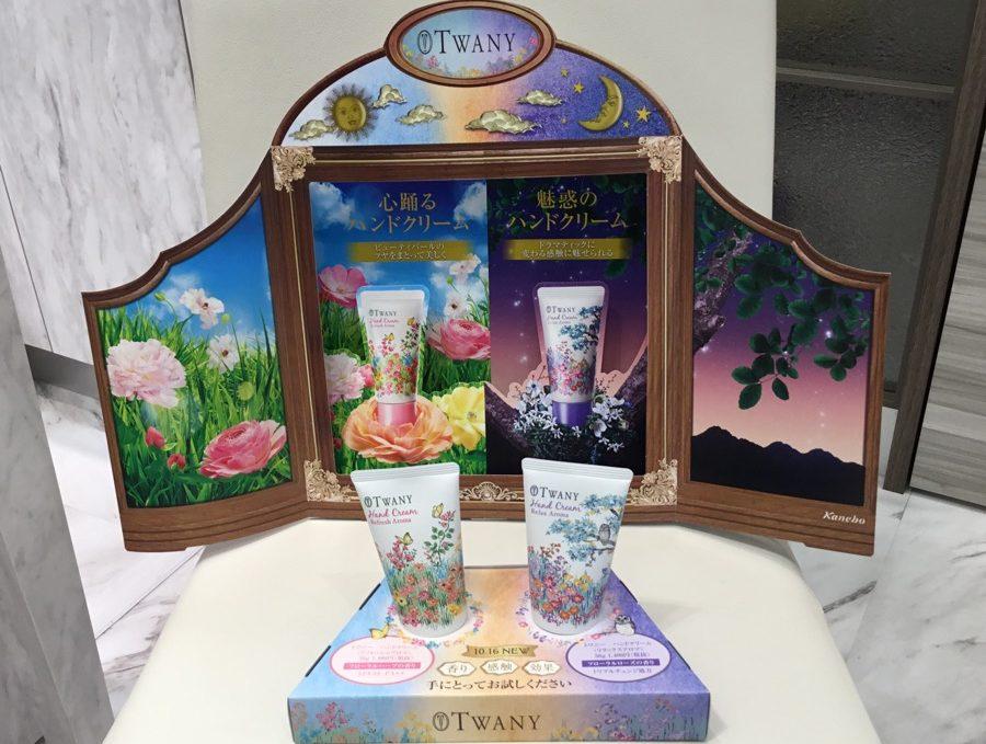 イオンモール札幌発寒 化粧品専門店BellTolls トワニー ハンドクリーム