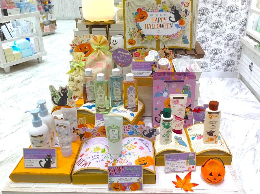 イオンモール札幌発寒 化粧品専門店BellTolls イグニス イグニスガーデン ハロウィン