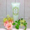 イグニス ガーデン エイワス ボディミルク 100g ¥1800(税抜)