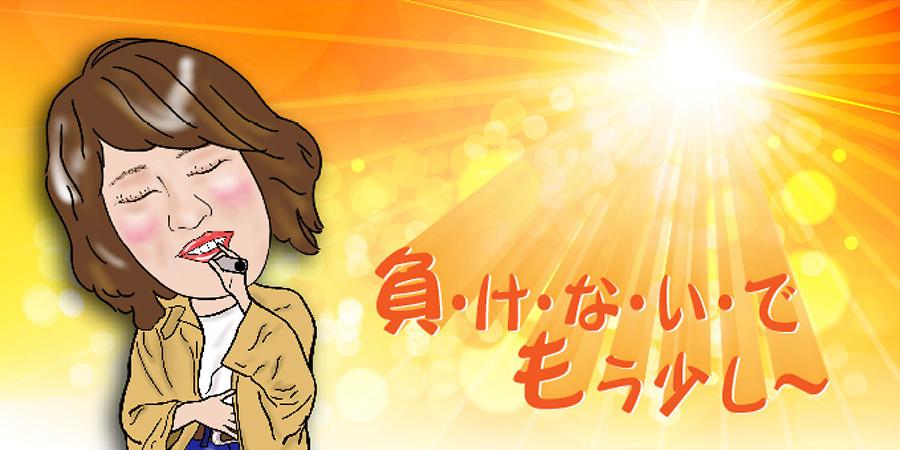 イオンモール札幌発寒 化粧品専門店BellTolls 北海道胆振東部地震 イオンモール周年祭 ZARD 負けないで