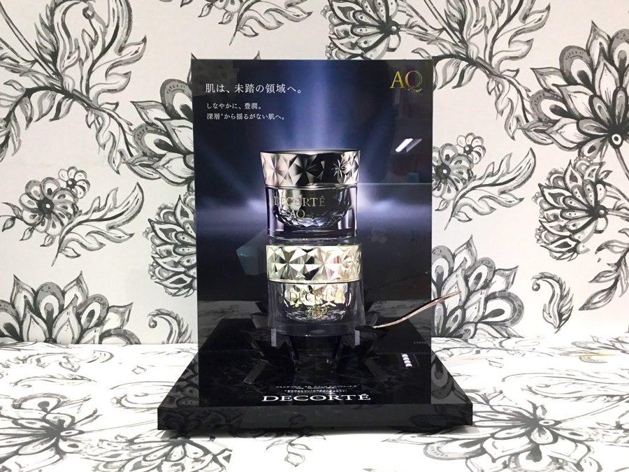 イオンモール札幌発寒 化粧品専門店BellTolls AQクリームアブソリュートX