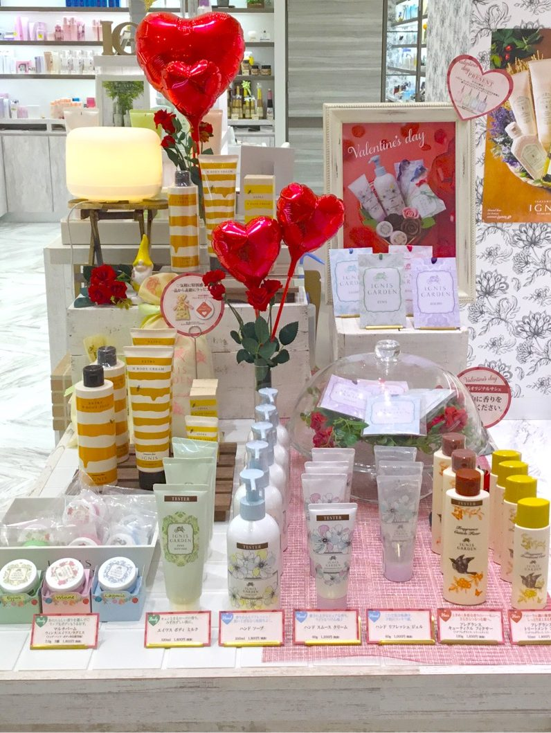 イオンモール札幌発寒 化粧品専門店BellTolls イグニスガーデン×バレンタイン
