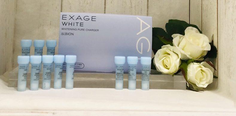 イオンモール札幌発寒 化粧品専門店BellTolls 写真に名前を付けてください エクサージュホワイト ピュアチャージャー