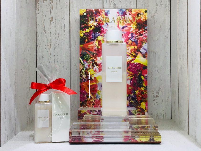 イオンモール札幌発寒 化粧品専門店BellTolls アルビオン フローラドリップ