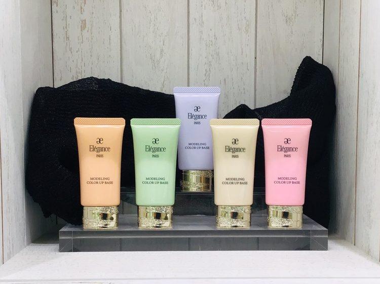 イオンモール札幌発寒 化粧品専門店BellTolls エレガンス モデリングカラーアップベース