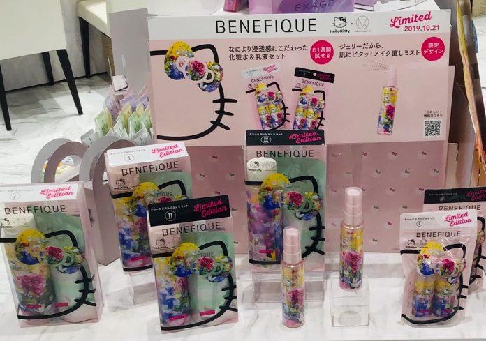 イオンモール札幌発寒 化粧品専門店BellTolls ベネフィーク ドゥース ヘローキティ限定デザイン