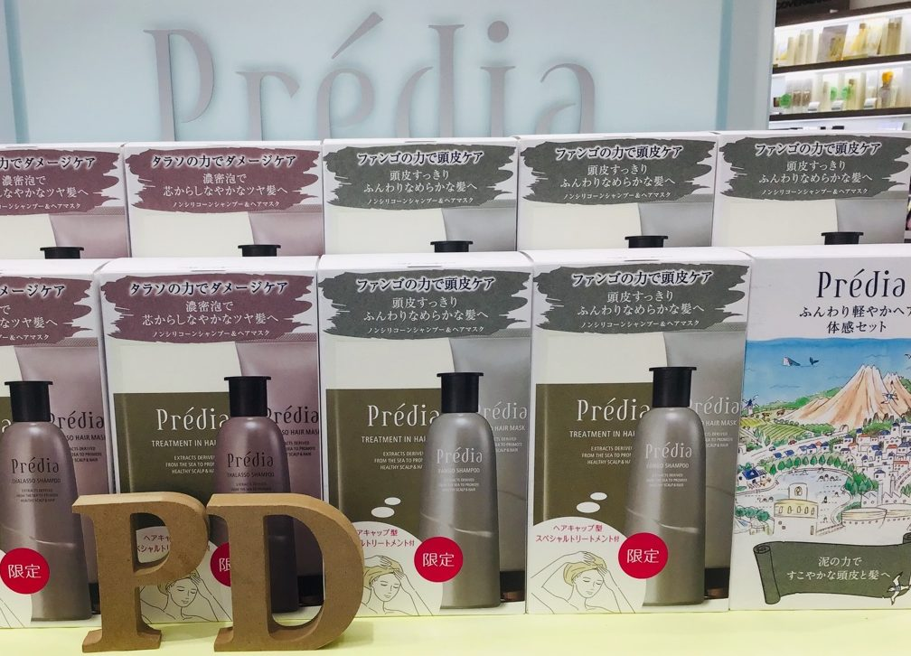 イオンモール札幌発寒 化粧品専門店BellTolls プレディア ファンゴ&タラソ ヘア