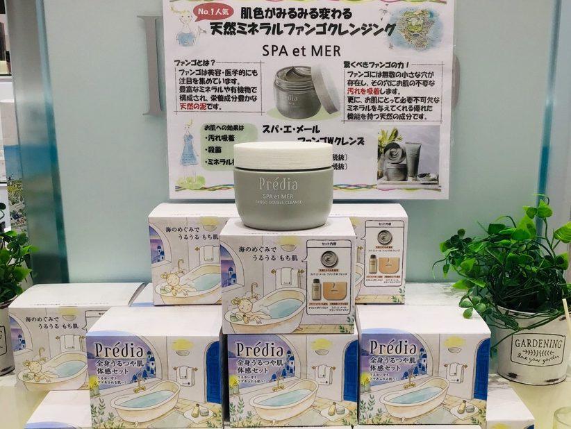 イオンモール札幌発寒 化粧品専門店BellTolls プレディア スパエメール ファンゴWクレンズ