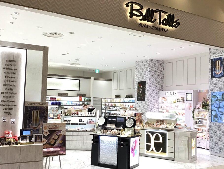 イオンモール札幌発寒 化粧品専門店BellTolls ベルトールズ