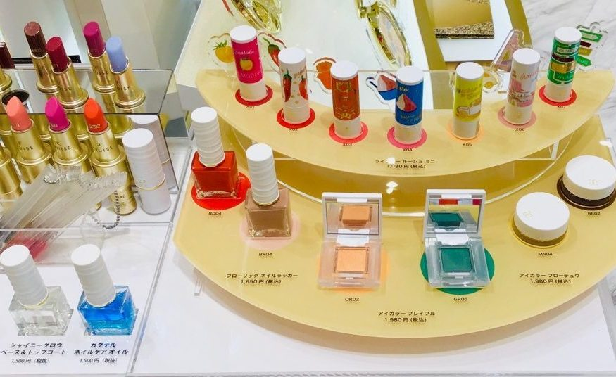 イオンモール札幌発寒 化粧品専門店BellTolls エレガンスクルーズ ライブリールージュミニ