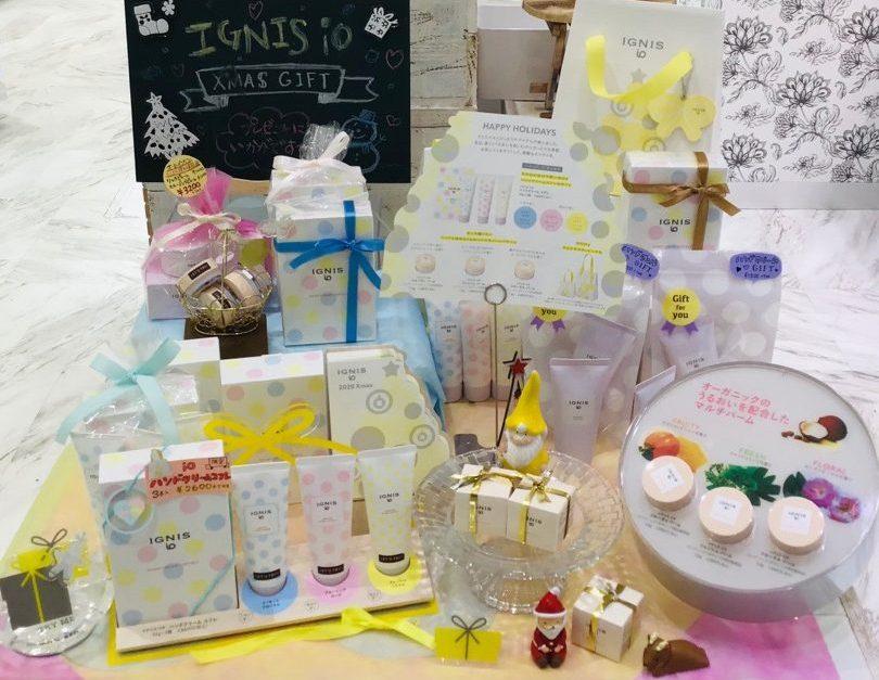 イオンモール札幌発寒 化粧品専門店BellTolls イグニス イオ