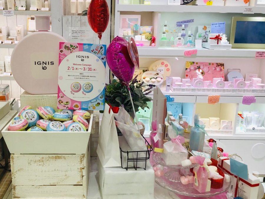 イオンモール札幌発寒 化粧品専門店BellTolls イグニス イグニスイオ