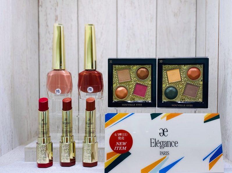 イオンモール札幌発寒 化粧品専門店BellTolls エレガンス ルージュシュペルブ ヌーヴェルアイズ