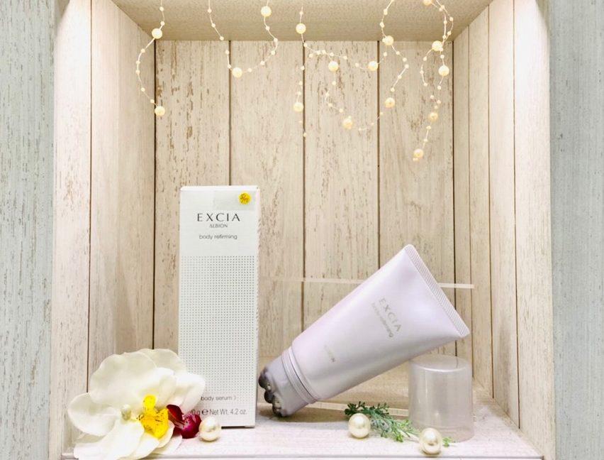 イオンモール札幌発寒 化粧品専門店BellTolls エクシア ボディリファーミング