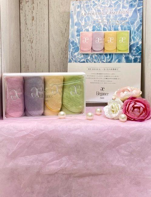 イオンモール札幌発寒 化粧品専門店BellTolls エレガンス ラプードル