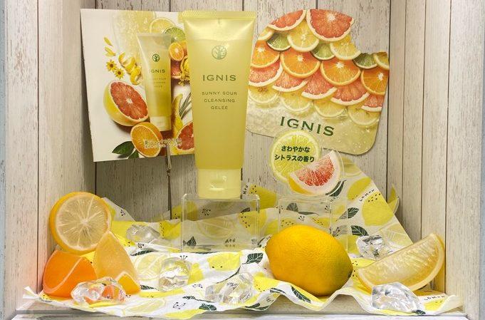 イオンモール札幌発寒 化粧品専門店BellTolls イグニス サニーサワークレンジングジュレ