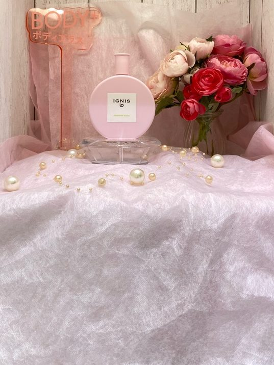 イオンモール札幌発寒 化粧品専門店BellTolls イグニスイオ フェミニンウォッシュ