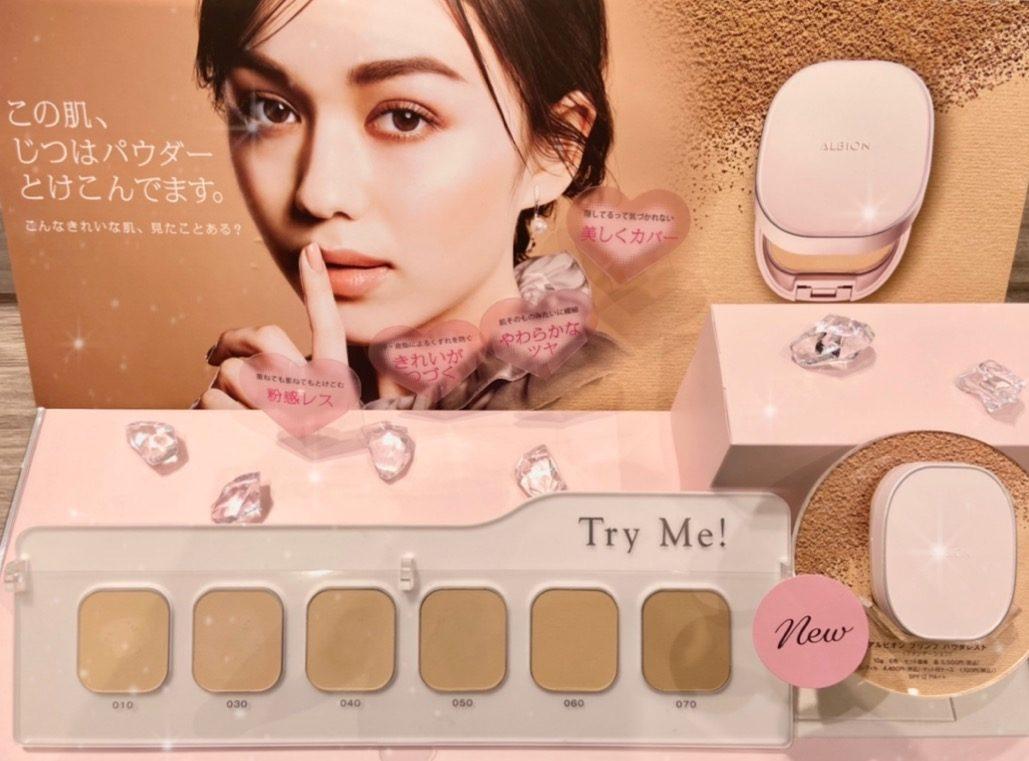 イオンモール札幌発寒 化粧品専門店BellTolls アルビオン プリンプパウダレスト